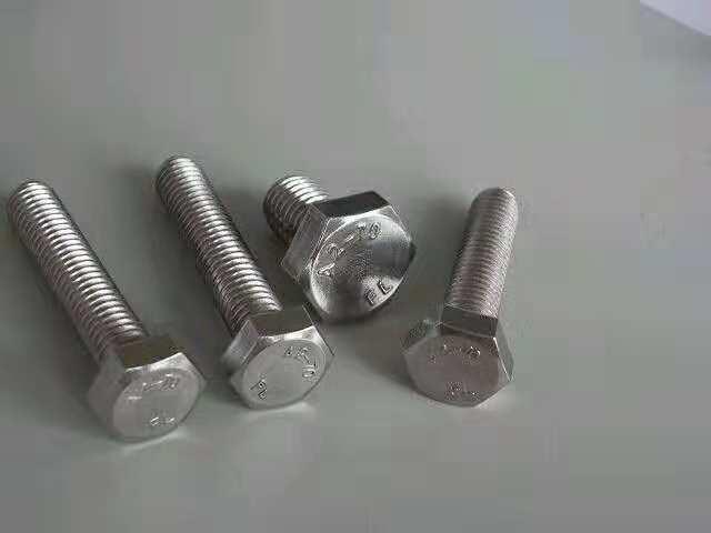广富金属制品