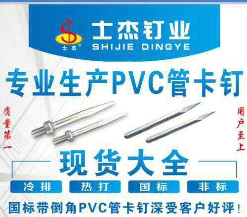 澹���PVC绠″�¢��