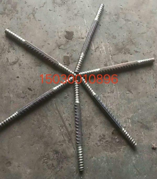 螺纹梯型扣地脚钩件厂