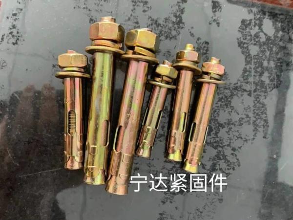 纯正国标小头长孔膨胀螺栓