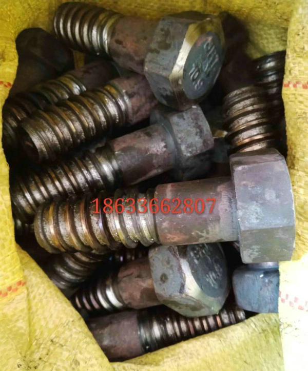 耀光异型螺栓