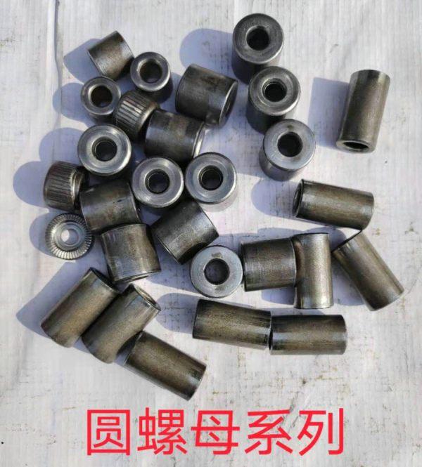 聚龙金属制品