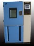 南京安奈高低温试验箱GDW-150C