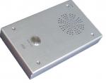 银行ATM一键求助对讲分机SV-6002