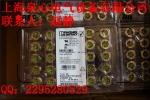 SACC-DSI-FSD-4CON-L180/SH GN 传