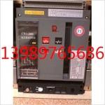 CW1-6300/6300A/3P万能式断路器