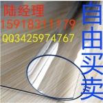 透明PVC塑料板,PVC软塑料板