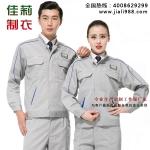 企石秋冬厂服定做厂家佳莉服饰,厂家直销,质量过硬