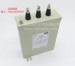 CLMD13/5KVAR 400V