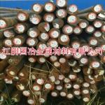 定远县出售9CrSi价格、9CrSi钢材、9CrSi模具材料