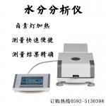 肉类水分测试仪,卤素水分测定仪直销价格