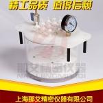 手动固相萃取仪价格,36位负压固相萃取仪,圆形固相萃取仪品牌