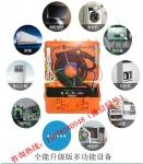 濮阳洁家邦GB-05DX七合一家电清洗设备